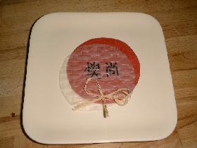 le marque-place sera posé au centre de l'assiette